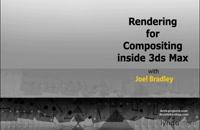 آموزش نحوه رندریگ برای کامپوزیت در 3ds Max