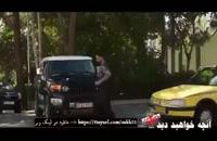دانلود ساخت ایران 2 قسمت 21 کامل / قسمت 21 ساخت ایران2 بیست و یک Full HD