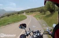 سفر به لرستان با موتور سیکلت