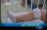 گزارش خبری ماجرای کودکآزاری در مهاباد