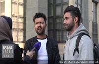 فیلمی از  خواستهها و نقدهای صریح دانشجویان امیرکبیر در روز دانشجو