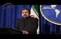 خلاصه اخبار داغ روز | سه شنبه 30 بهمن