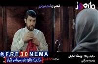 فیلم مارموز کمال تبریزی|فیلم مارموز|مارموز+تیزر