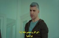 قسمت 61 سریال عروس استانبولی - istanbullu gelin با زیرنویس فارسی