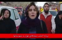 دانلود فیلم   چهار راه استانبول
