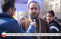 حضور«حاج فردوسی» در راهپیمایی ۲۲ بهمن ۱۳۹۶ (بدون موسیقی)