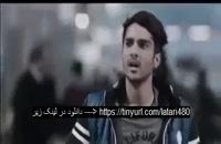دانلود قانونی فیلم سینمایی لاتاری (فیلم) (lottery ) | دانلود فیلم لاتاری - بدون سانسور- خرید - HD