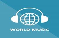 فاز موزیک به ورلد موزیک تغییر نام داد