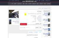 پاورپوینت مترو - نسخه کامل در حجم 40 اسلاید