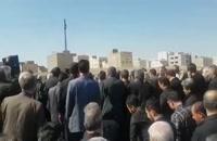 هوادار تراکتورسازی به خاک سپرده شد + ویدیو