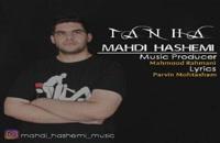 Mehdi Hashemi Tanha