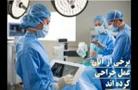 درمان تضمینی بیرون زدگی
