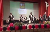رقص آذری گروه کودکان و بزرگسالان آیلان در دانشگاه امیرکبیر تهران