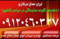قیمت نهال گوجه سبز آذرشهر 09121270623 – نهالستان گوجه سبز - قیمت خرید نهال گوجه سبز