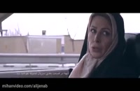 دانلود قسمت 7 سریال ممنوعه | قسمت هفتم ممنوعه | سریال ممنوعه - نماشا ful online+17
