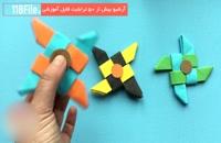 روش ساخت اسپینر کاغذی برای بچه ها