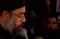 نوحه جدید حاج محمود کریمی - تنها شدى تنها ترين