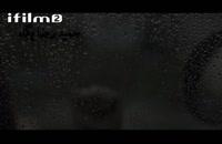 دانلود قسمت 11 سریال آوای باران
