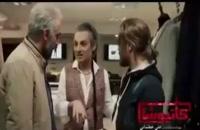 دانلود فیلم کاتیوشا (کامل)(ایرانی) | دانلود رایگان فیلم سینمایی کاتیوشا با بازی احمد مهرانفر HD