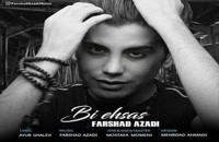 Farshad Azadi Bi Ehsas