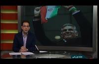 شایعات جدایی کارلوس کیروش از فوتبال ایران , www.ipvo.ir