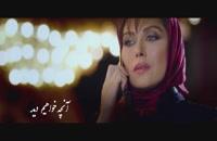 دانلود سریال رقص روی شیشه قسمت 1 (قانونی)(سریال) | قسمت اول رقص روی شیشه (online)