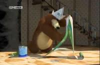 انیمیشن جذاب و دیدنی  ماشا و میشا در 118File.Com