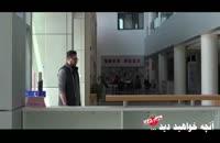 دانلود قسمت 8 ساخت ایران 2 (کامل و بدون رمز) | قسمت هشتم فصل دوم (خرید) غیر رایگان HD