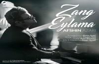 دانلود آهنگ جدید و زیبای افشین آذری با نام زنگ ایلمه