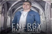مجید رفیعی آهنگ انرژی
