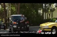دانلود رایگان و قانونی قسمت 21 ساخت ایران 2 با کیفیت 4K