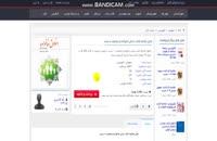 خلاصه کتاب دانش خانواده و جمعیت - نسخه pdf همراه با نمونه سوالات با جواب