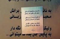 شعر های مولانا