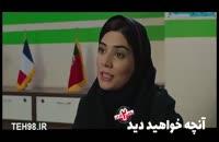 دانلود رایگان قسمت پنجم فصل دوم ساخت ایران TEH98.ir
