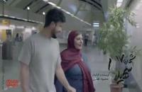 دانلود فیلم شماره 17 سهیلا-شماره 17 سهیلا کامال و قانونی