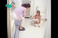 عوامل تاثیرگذار بر آموزش دستشویی رفتن به کودکان
