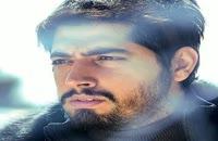 دانلود آهنگ پایانی سریال گسل با صدای میلاد بابایی