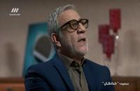 سریال پدر قسمت بیستم (کانال تلگرام ما Film_zip@)