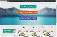 دانلود خلاصه کتاب آیین شهرسازی پایدار دکتر بهزادفر