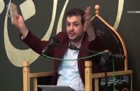 سخنرانی استاد رائفی پور با موضوع شرح زیارت آل یاسین - شاهرود - 1397/02/14 - (جلسه 3)