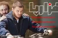 دانلود فیلم هزارپا (ایرانی) | کامل | HD 1080