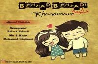 دانلود آهنگ بهزاد بهزادی خانومم (Behzad Behzadi Khanomam)