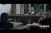 قسمت نهم سریال ممنوعه (Online)(قانونی) | دانلود قسمت نهم (9) سریال ممنوعه