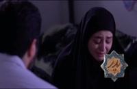 دانلود سریال ایرانی پدر قسمت 26 بیست و ششم
