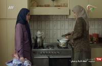 دانلود قسمت 20 سریال لحظه گرگ و میش پخش 23 بهمن 97