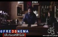 فیلم بی نامی|Film Binami