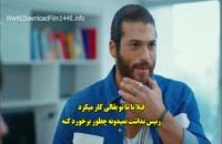 قسمت 12 سریال پرنده ی سحرخیز با زیرنویس فارسی