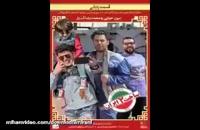◙دانلود سریال ساخت ایران قسمت 22◙