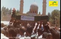 شهید حاج سید جواد سید صالحی