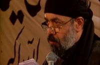 دانلود زمینه ( پیغام کربلا به نجف برد جبرئیل ) حاج محمود کریمی